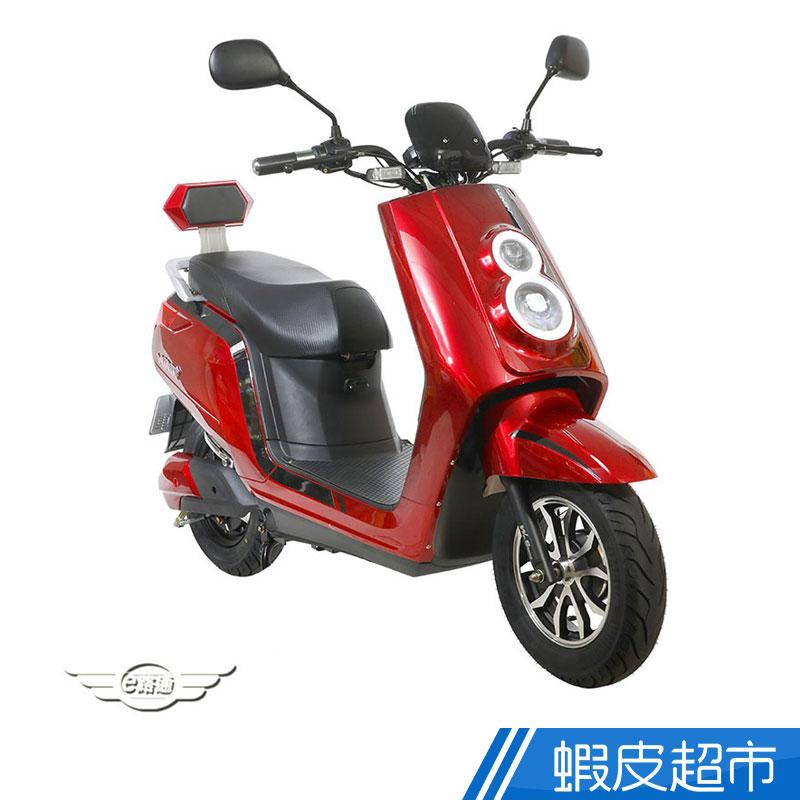 e路通 EA-R53 隱者 48V鉛酸 500W LED大燈 液晶儀表 電動車(客約) (電動自行車) 廠商直送