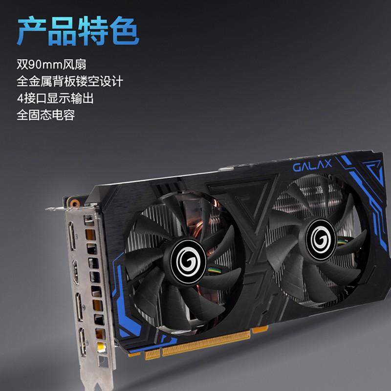 影馳GeForce GTX1660/1660SUPER大將臺式電腦主機游戲1660S顯卡