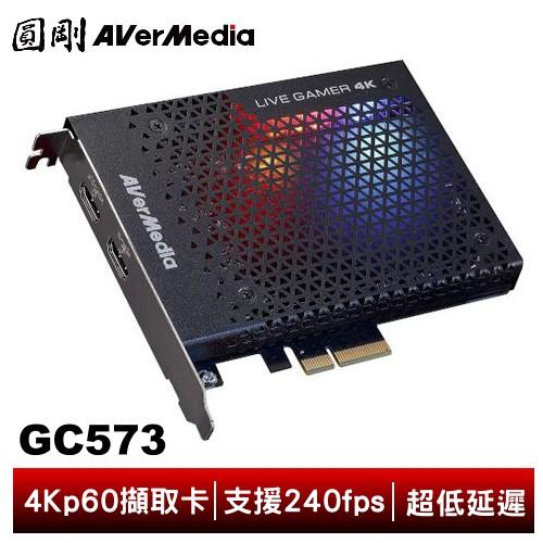 圓剛 GC573 Live Gamer 4K HDR高清直播實況擷取卡【圓剛】