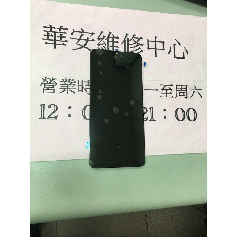 紅米Note9 4G版 液晶總成 液晶破裂 螢幕玻璃更換 面板維修 玻璃破裂 Redmi紅米note9 液晶黑屏維修