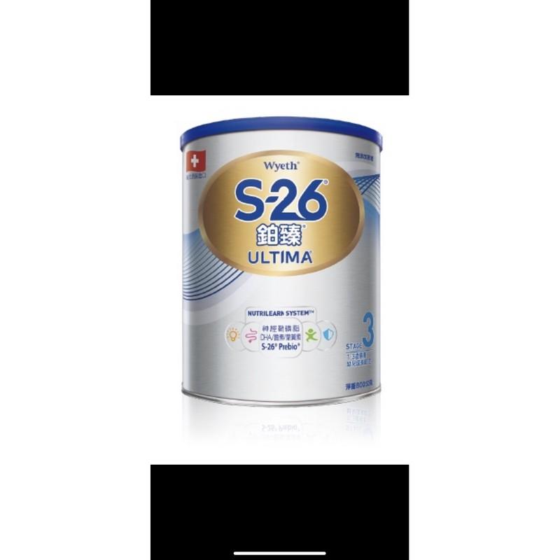 s26鉑臻3號(全新)
