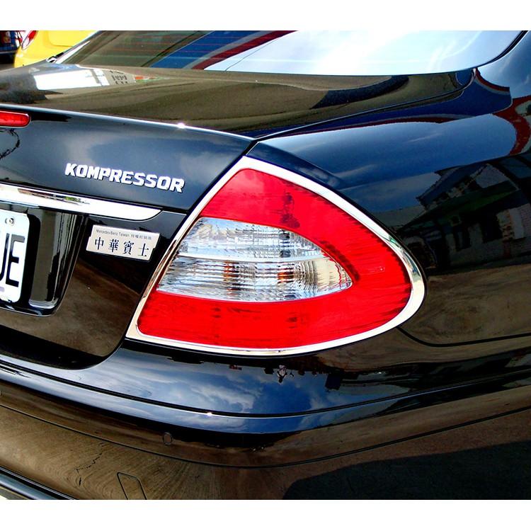 IDFR ODE 汽車精品 BENZ 賓士 E W211  02-09  鍍鉻後燈框  電鍍後燈框
