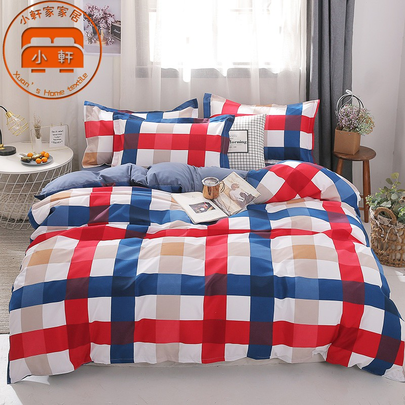 歐式床包組 超柔舒柔棉裸睡級 四件組 單人雙人加大特大 床包床單床罩 雙人床包 被套被單枕套 小軒家家居