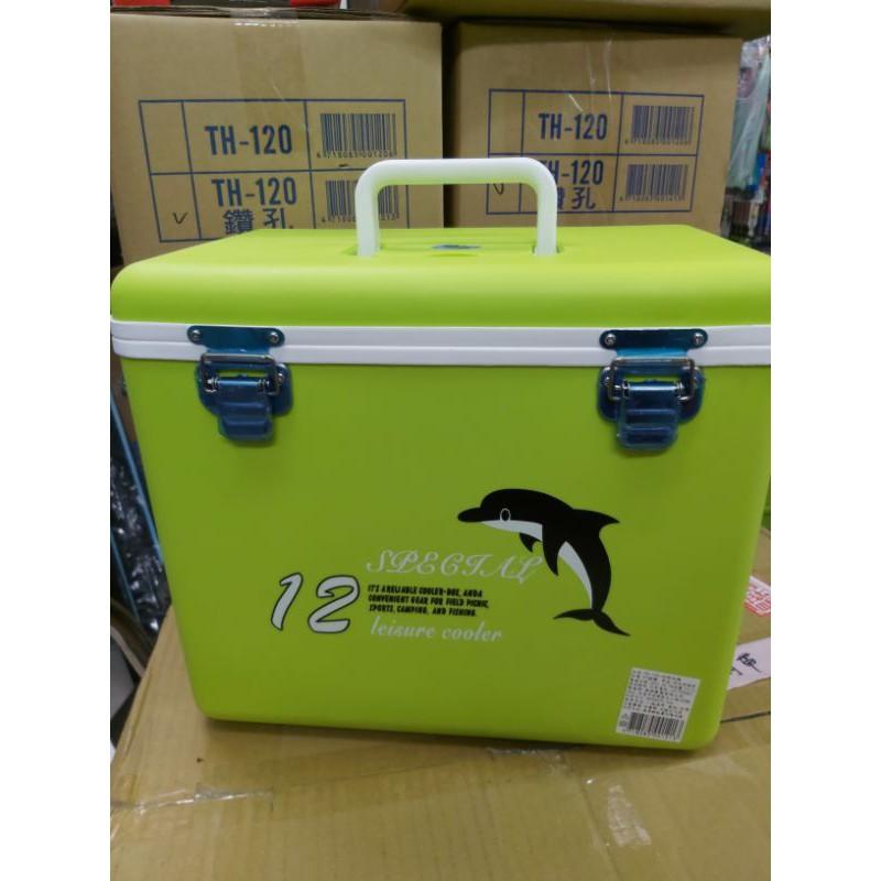 臺灣製造 冰寶 活餌桶  野餐冰箱 釣魚冰箱 TH-120 蘋果綠(有鑽孔)12公升