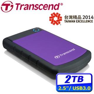 《SUNLINK》TRANSCEND 25H3 創見 2.5吋 USB3.0 2TB 2T  4T 4TB 行動硬碟 臺北市
