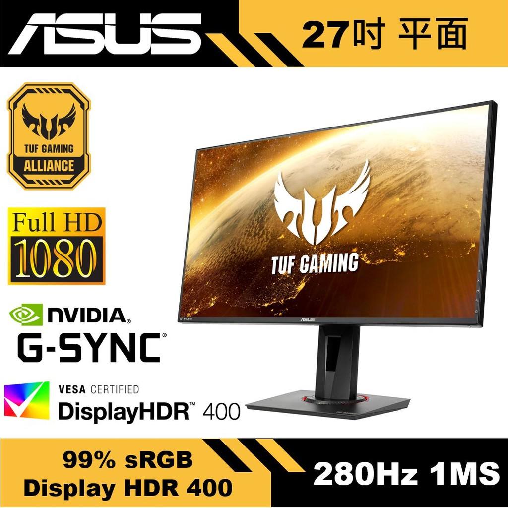 ASUS VG279QM 27吋 螢幕 280HZ 1MS IPS HDR 400 G-SYNC 全新公司貨 免運附發票