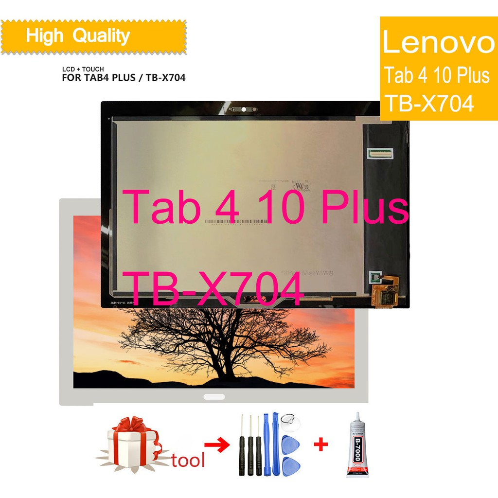 【免費工具】適用於Lenovo Tab 4 10 Plus TB-X704 TB-X704L液晶顯示器觸摸屏屏幕數字轉換