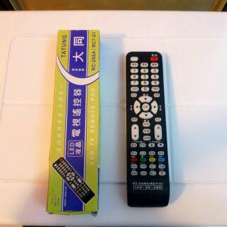 全新現貨Tatung大同LED液晶電視遙控器 遙控器 大同專用遙控器RC-268A RC7-01 電視遙控器 新北市