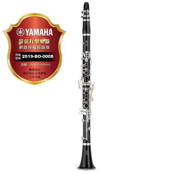 【偉博樂器】日本 YAMAHA 豎笛 YCL-450 III  單簧管 黑管 第三代 Clarinet  YCL450