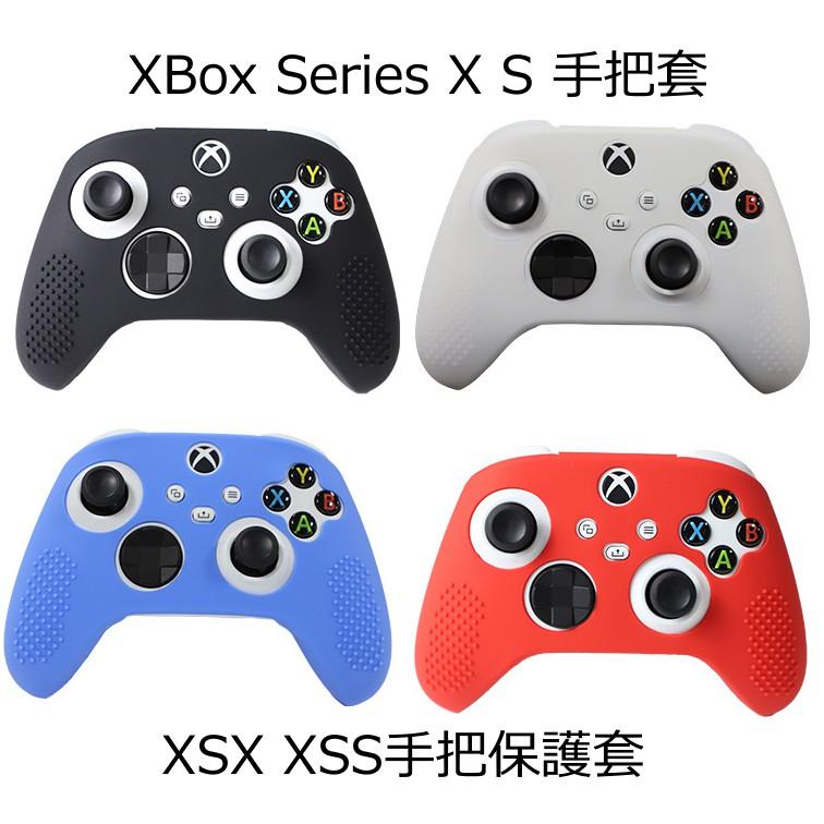 XBOX SERIES XBOX SERIES S X 手把 果凍套 矽膠套 保護套