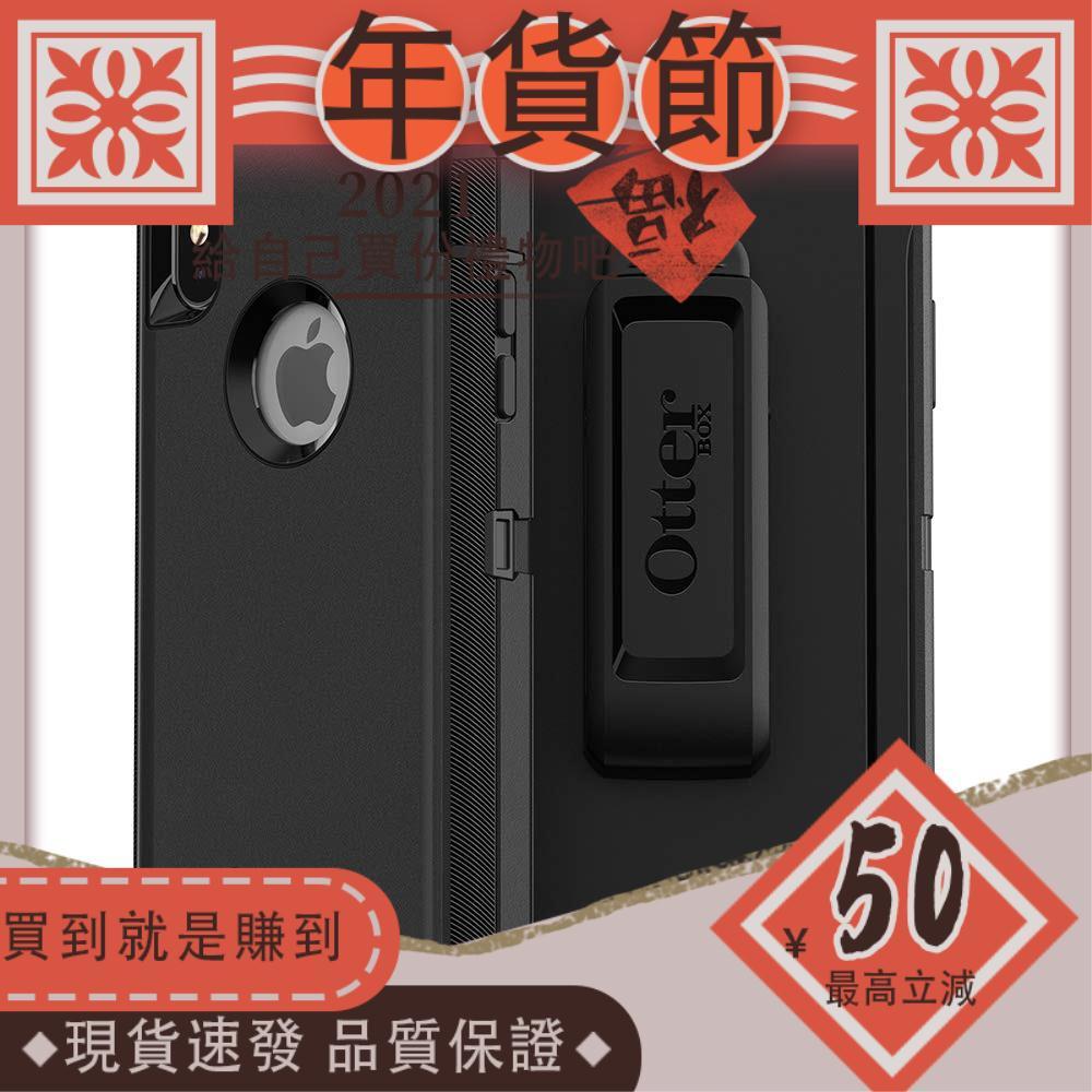 蘋果iPhone 12 pro max 11 xs xr Otterbox Defender系列通勤者保護殼耐衝擊手機殼