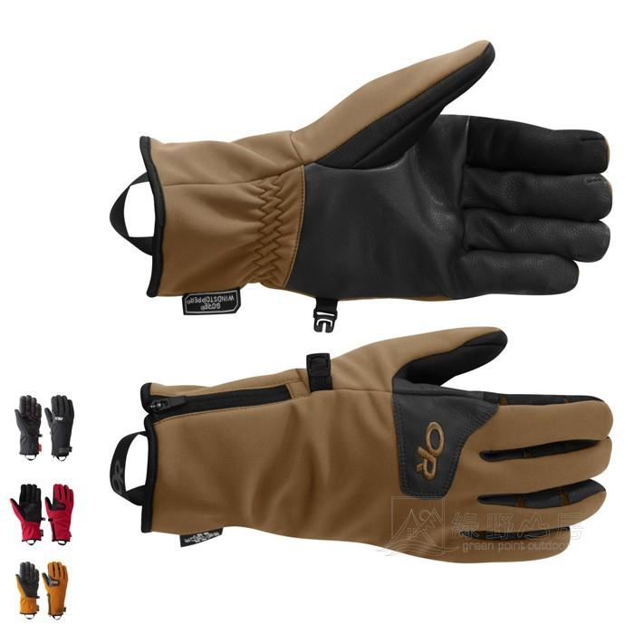 OUTDOOR RESEARCH 多色可選 男 高防潑防風保暖觸控手套 244881 綠野山房