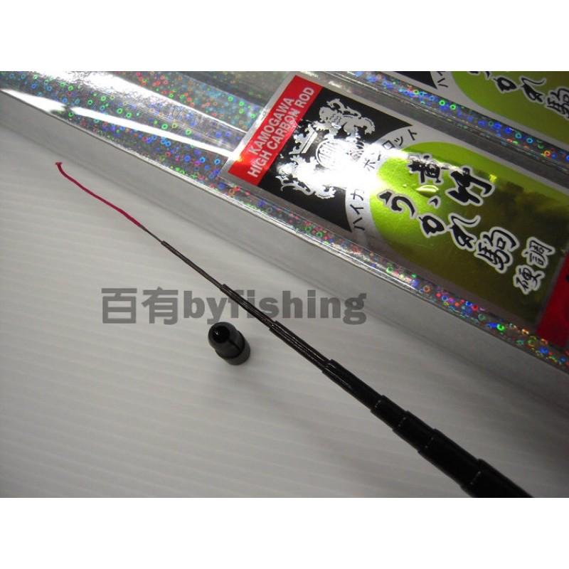 ◎百有釣具◎日本老廠牌 鴨川 黃竹 超級輕量八工竿 450 / 540 市面少有的好竿