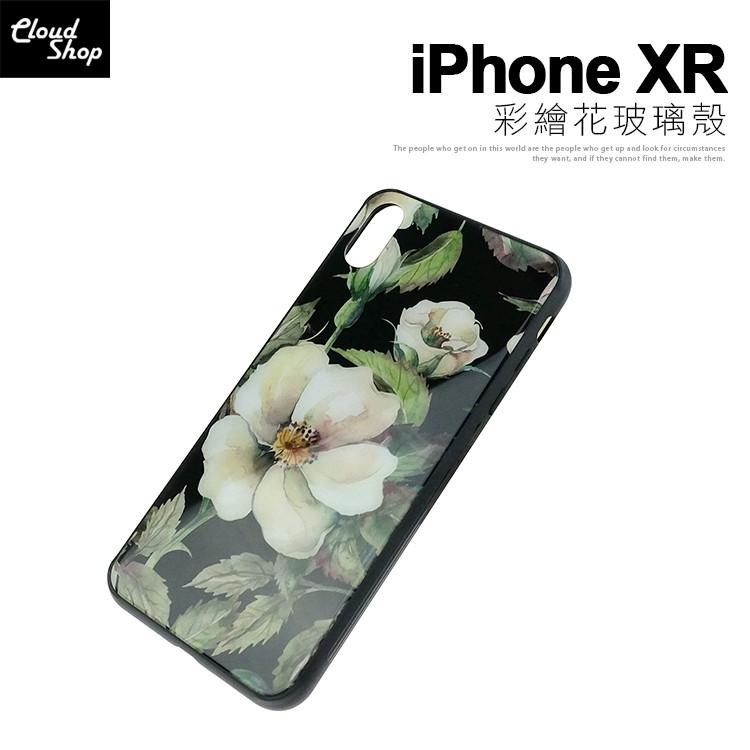 iPhone XR 鋼化 玻璃殼 手機殼 保護殼 花朵 櫻花 玫瑰 復古 琉璃 彩繪 背蓋 B14B5
