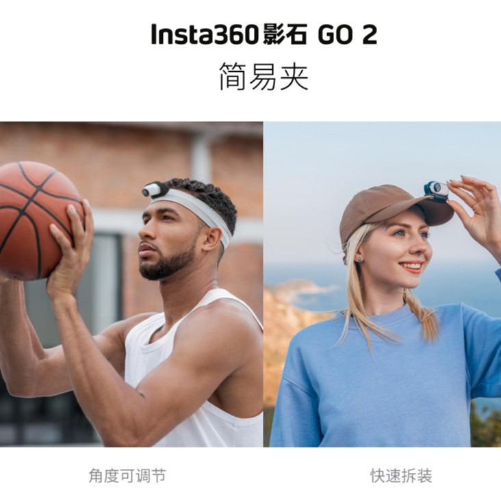 ▽☼♈Insta360影石 GO 2 磁吸掛繩 簡易夾 轉向支架 Insta360 GO2 官方標準配件