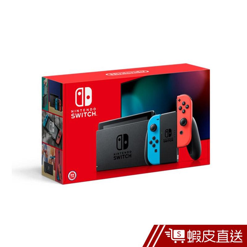 NS 任天堂 Switch 電光紅藍主機 電力加強版現貨 蝦皮直送