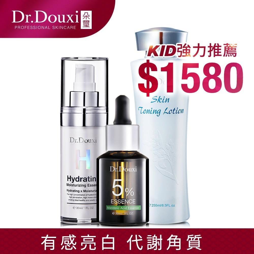 Dr.Douxi 朵璽 薏沛健康機能水 255ml+玻尿酸精華液30ml+杏仁酸精華液5% 30ml 官方旗艦店
