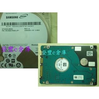 【登豐倉庫】 F50 Samsung ST2000LM003 2TB 2000G SATA3 救資料 修理硬碟 資料復原 桃園市