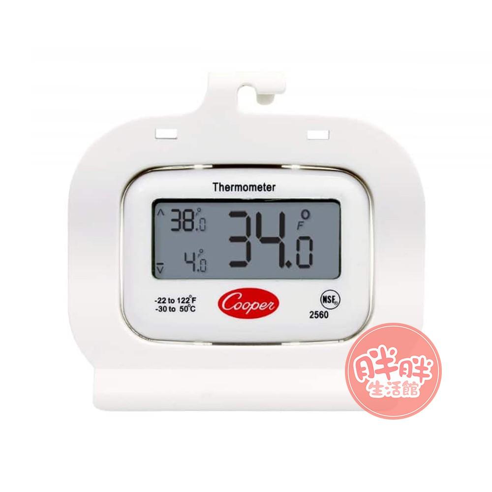 2560 電子式高低溫度計 (疫苗,藥品等可用) 溫度計 冰箱溫度計【胖胖生活館】