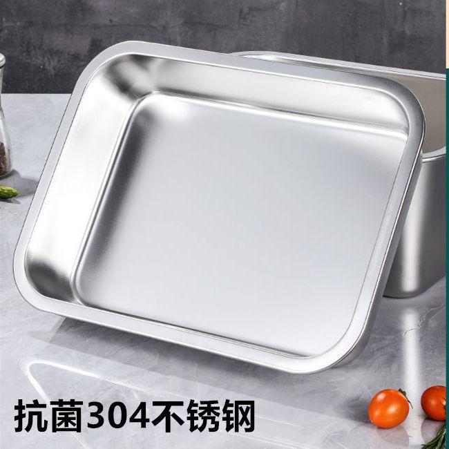 【多功能不鏽鋼盤304不鏽鋼方盤茶盤滴水盤自助餐盤鐵盤料理盤萬用盤】304不銹鋼方盤加深長方形蒸飯盤自助餐盆平底盤子