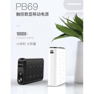 全新 香港 XO 觸控數位顯示行動電源 白/ 黑色 迷你 鋁殼 PB69 C Micro 2USB 10000mAh 3C 苗栗縣
