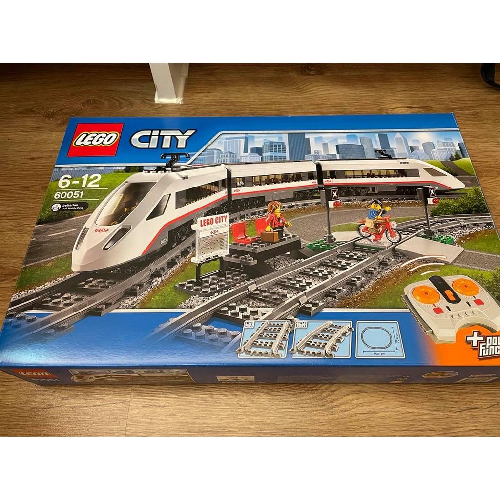 樂高Lego 60051