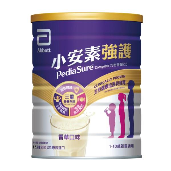 亞培 小安素強護均衡營養配方 (850g/罐)【杏一】