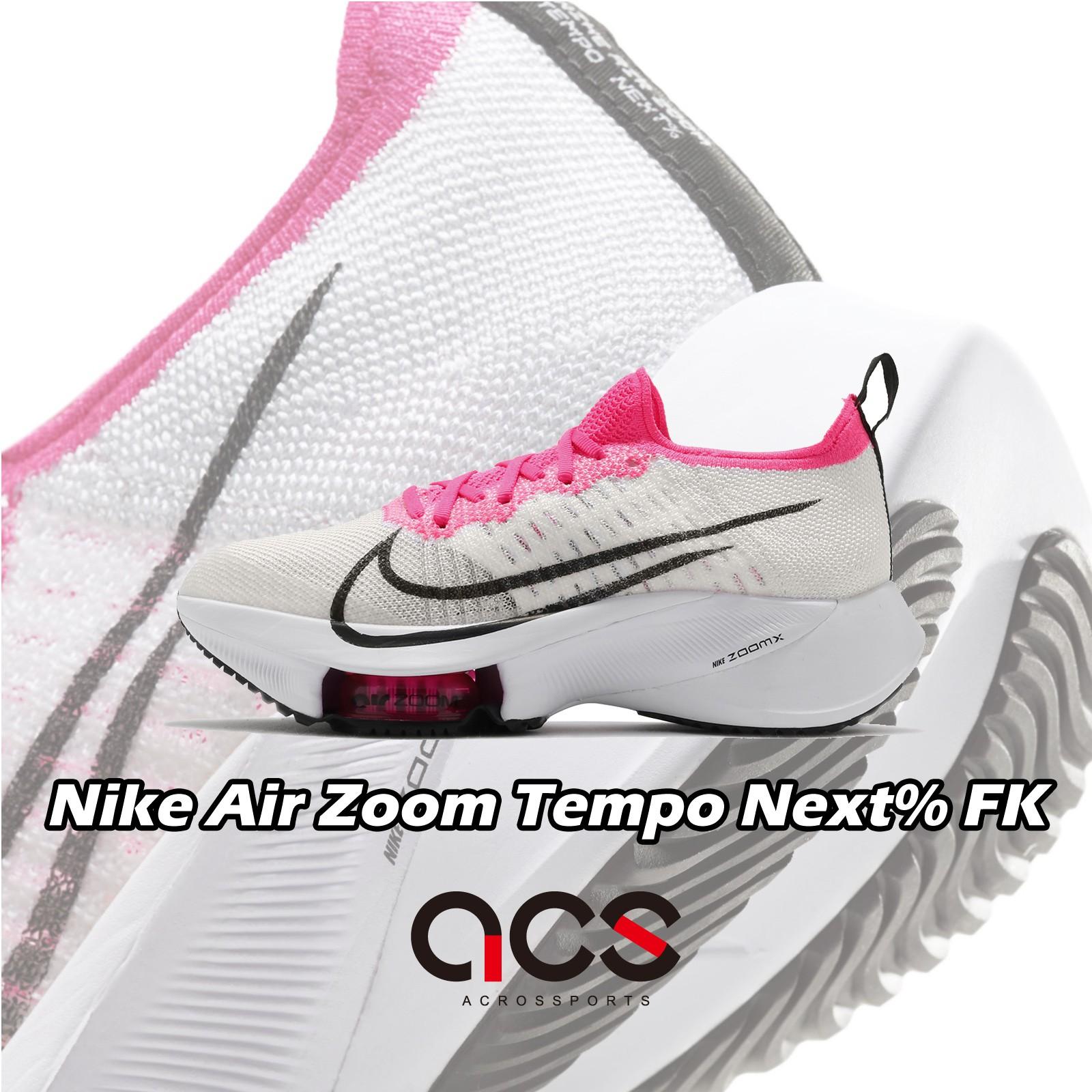 Nike 競速跑鞋 Wmns Air Zoom Tempo Next% FK 白粉 女鞋【ACS】 CI9924-102