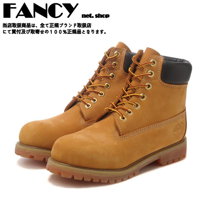 【FANCY】Timberland 10061 黃金靴 黃靴 防水軍靴 登山鞋 雪地靴 安全鞋 M版 男女 costco