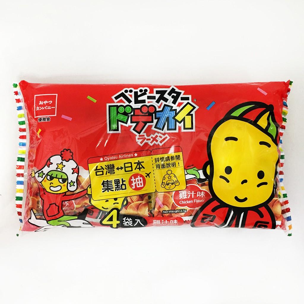 OYATSU 模範生雞汁點心寬麵 4小包入