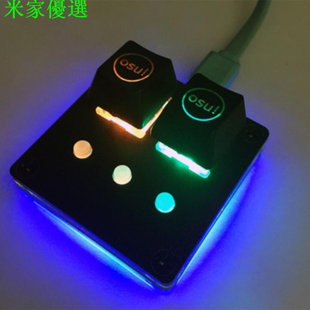 ✪現貨✪1設置新的AmusingKeypad V3.1 osu!鍵盤可編程鍵盤CherryRGB-S