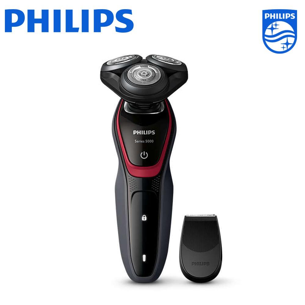 PHILIPS飛利浦 三刀頭可水洗電動電鬍刀 S5130