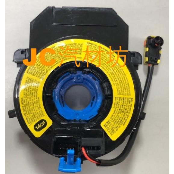HYUNDA 現代 ELANTRA 12- IX35 RIO SONATA安全氣囊線圈 方向盤線圈93490-3S110