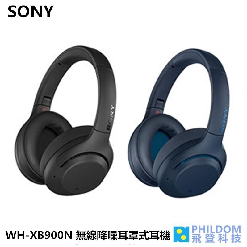 SONY WH-XB900N WH XB900N 無線藍牙耳罩式耳機 續航力30H 可摺疊的設計
