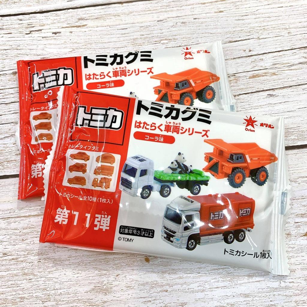 【胖歐霸】日本 TOMICA 多美汽車軟糖(可樂味)
