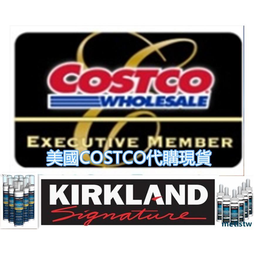 現貨美國代購 Costco 科克蘭 5 落健 洗髮溶液  有效期12/2022