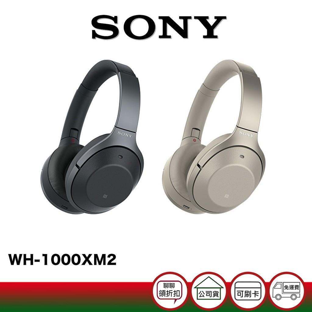 SONY  WH-1000XM2 耳罩式 降噪耳機 公司貨 另售 WH-1000XM3【限時限量領券加碼85折起】