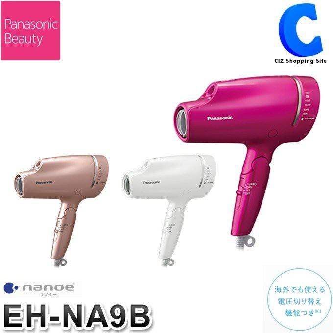 【Panasonic 國際牌】電壓110V 國際牌神級奈米水離子吹風機 EH-NA9B(香檳金/桃紅) 公司貨