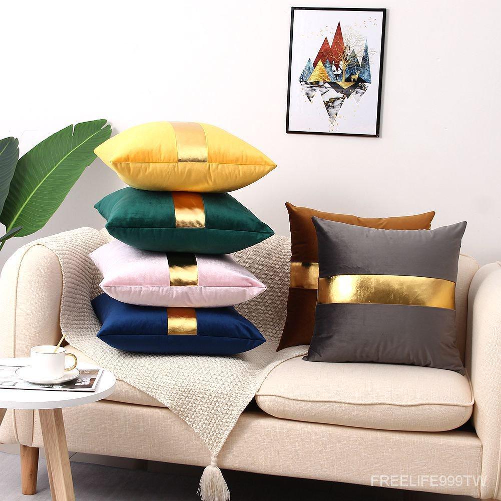 爆款 天鵝絨 金條拼接 抱枕套 沙發枕頭套 腰枕套 簡約 皮革PU 靠墊套 FL210716883028