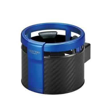 車之嚴選 cars_go 汽車用品【DZ310】日本CARMATE冷氣出風口夾式 4點式彈簧膜片固定 碳纖紋飲料架 藍色