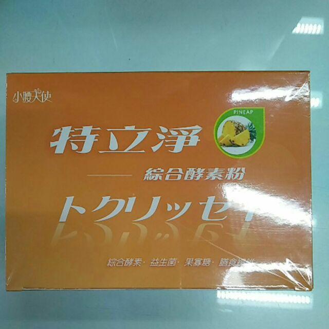 特立淨 綜合酵素粉鳳梨口味 30包