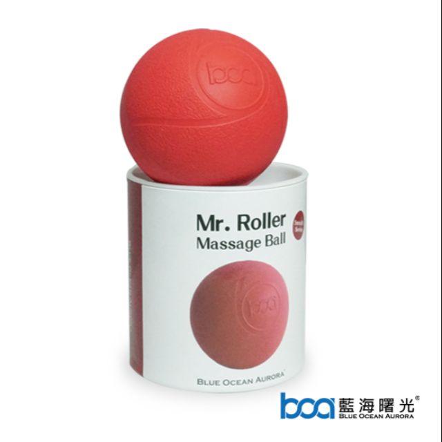 BOA藍海曙光 Mr. Roller 橡膠按摩球( 舒展款)