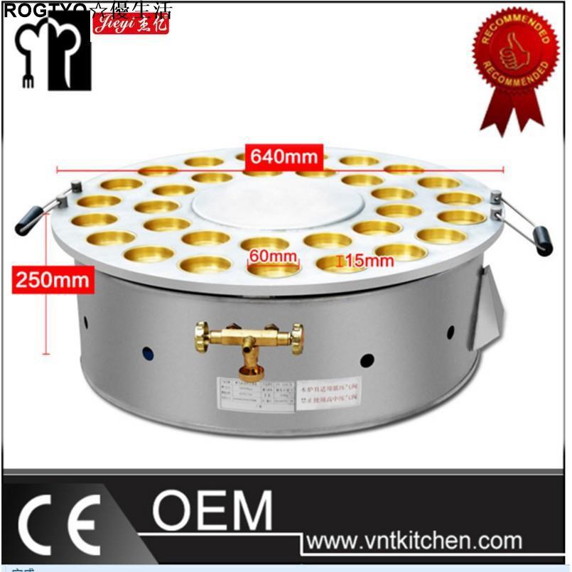 德欧杰億雞蛋漢堡機商用32孔紅豆餅機銅板r燃氣蛋堡機車輪餅FY-32H.R