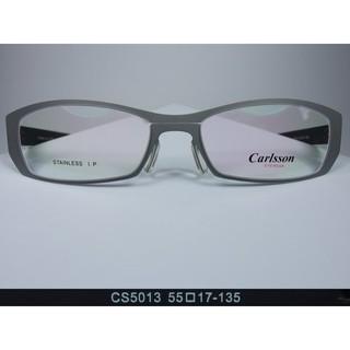 信義計劃 眼鏡 Carlsson 卡爾森 CS5013 TR90 彈性 塑料 記憶  Des lunettes 眼镜 台北市