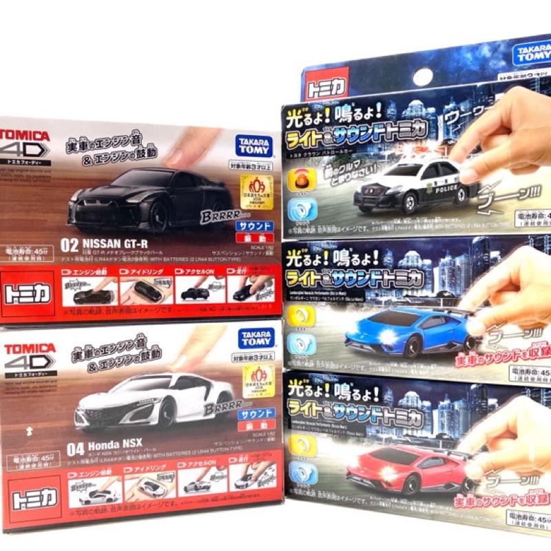 TOMICA 多美 4D 發光 藍寶堅尼 警車 GTR HONDA NSX