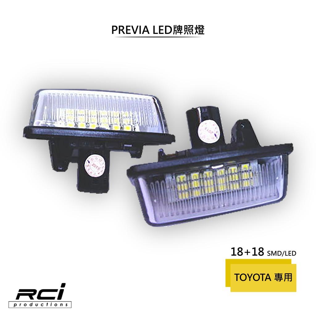 TOYOTA 專用 LED牌照燈 PREVIA RCi HID LED 專賣店