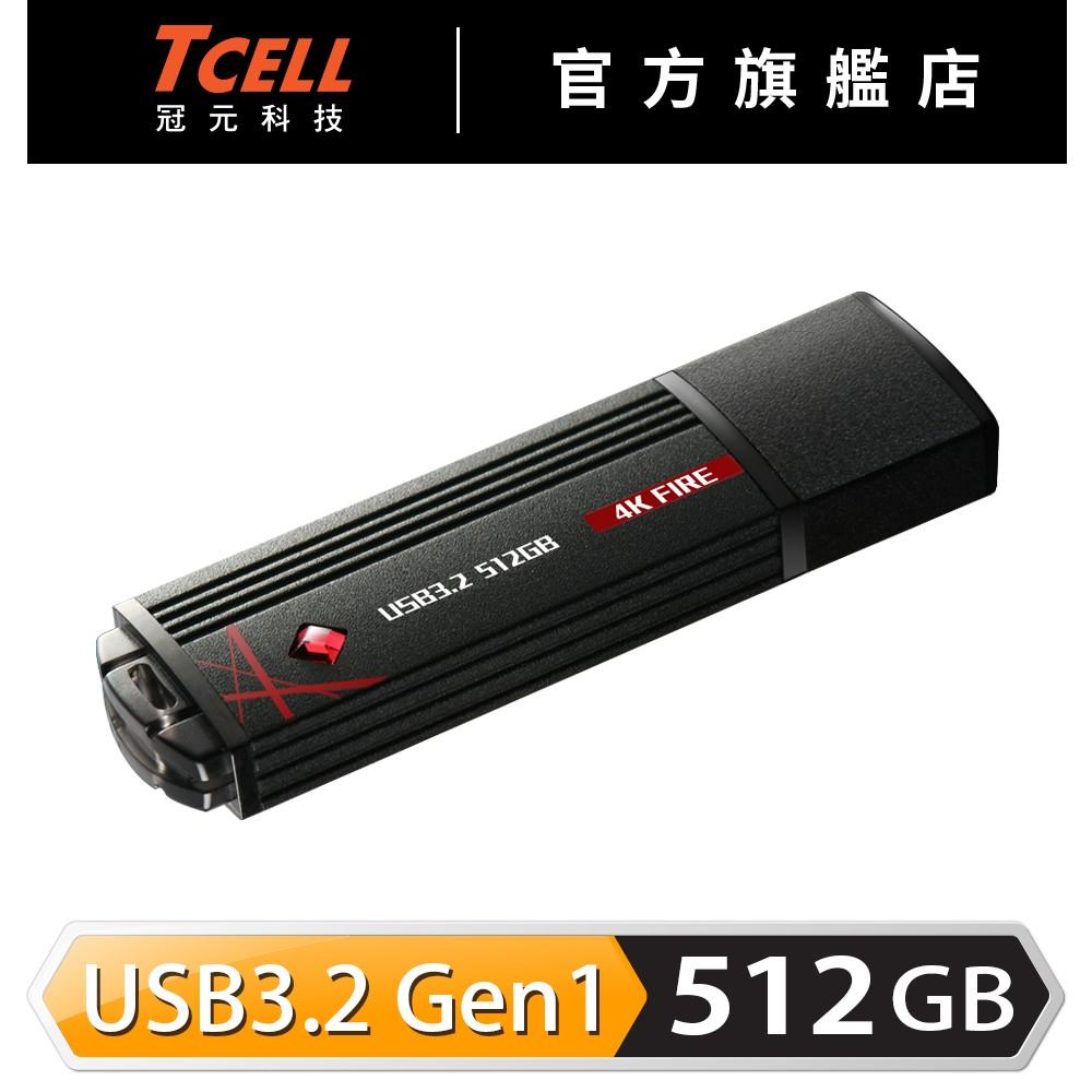 TCELL 冠元-USB3.2 512GB 4K FIRE 璀璨熾紅隨身碟