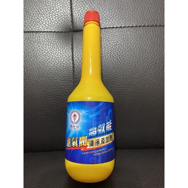 現貨特價兩瓶360元🉐️‼️CPC 中油 國光牌 高效能 進氣閥清淨添加劑 300ml 汽車 汽油精 清淨劑
