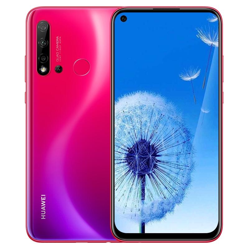 Huawei華為 nova5i華為官方旗艦店正品nova5手機p30降價榮耀20i新品Mate30Pro直降 5g