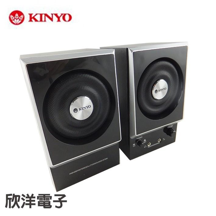 KINYO 全木質立體擴大音箱 (KY-1007) 二件式電腦喇叭